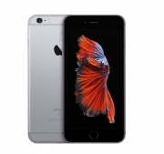 IPhone 6S Plus 64Gb Rose Gold tại Đà Nẵng