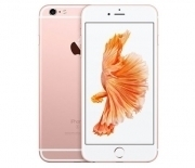 iphone 6s 16Gb Rose Gold chưa active tại Đà Nẵng